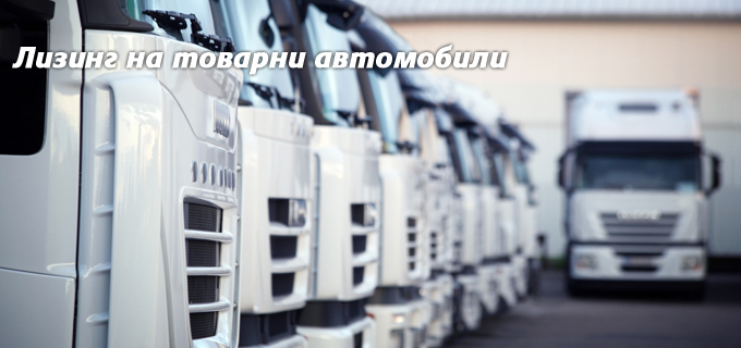 ./img/logo_category/trucks_dsk_leasing.jpg